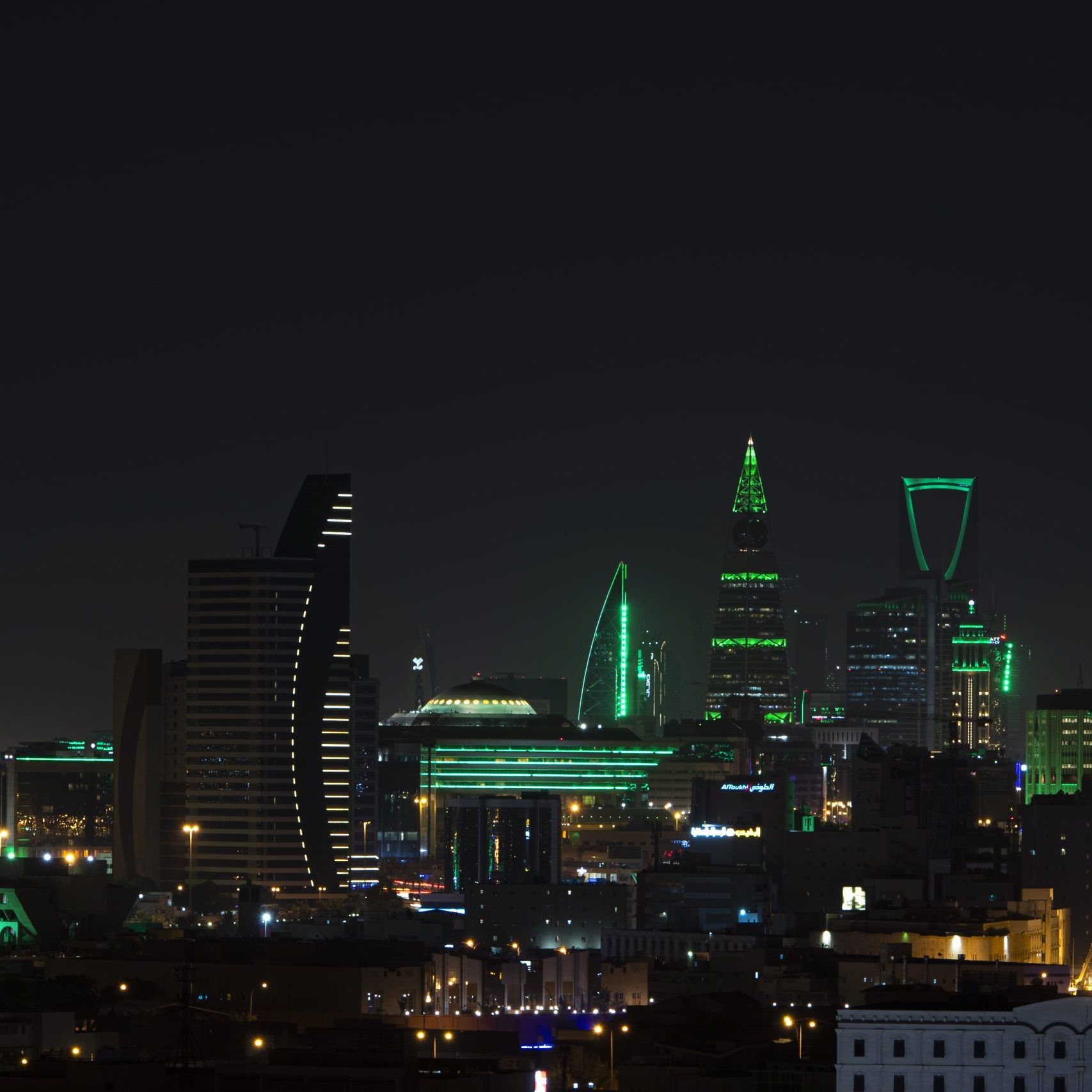 Riyadh City image
