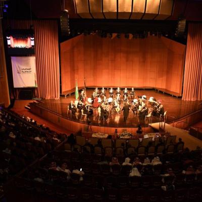 King Fahd Cultural Centre